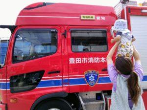 消防車をみせてもらったよ🚒☆
